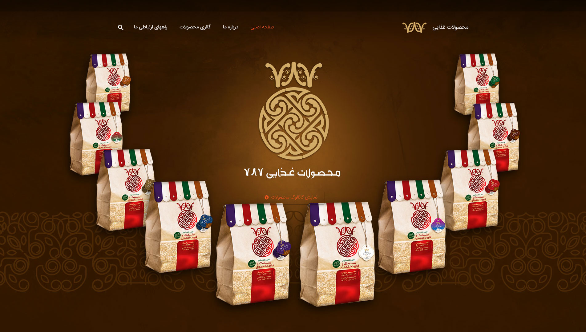 تبلیغات یزد   بیلبورد یزد   طراحی سایت
